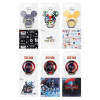 DISNEY/MARVEL iRING