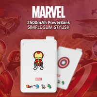 MARVEL 2500mAh CARDTYPE POWERBANK