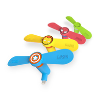 MARVEL USB MINI FAN